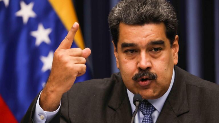 Мадуро обяви, че къса отношенията със САЩ, 7 държави вече не го смятат за президент