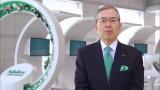 Кой е Шигенобу Нагамори - милиардерът зад японския гигант, инвестиращ $1,8 милиарда в Сърбия