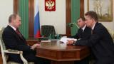 САЩ ще наложи нови санкции на руските олигарси