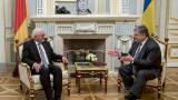 """Германия отсече: Украйна да спре да ни критикува за """"Северен поток-2"""""""