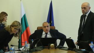 МС променя правилата за разходите на Фонда за миграция и интеграция