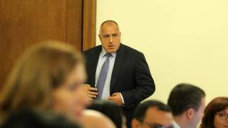 Борисов започва ревизия на приватизационните сделки на прехода?!