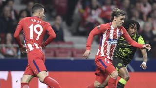 Атлетико - Спортинг 2:0, голове на Коке и Гризман!