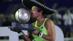 Хедър Уотсън сложи шампионското сомбреро в Акапулко