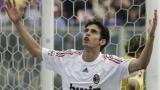 """""""Марка"""": Кака за 5 години в Реал"""