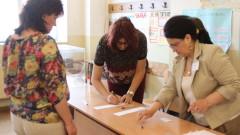 11,85% са гласували към 17 ч. на референдума в Стара Загора