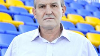 Спомен за легендата Георги Славков