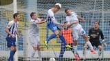 Сутиеска падна в контрола преди мача с Левски, загуби трима основни футболисти