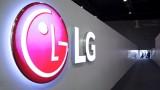 12 пъти е скочила чистата печалба на LG през 2020-а