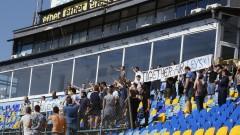 """Левски кани отново на """"Герена"""" своите верни фенове"""