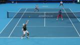 Резултати от първия ден на ATP Cup