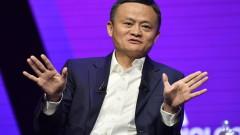 Джак Ма падна до четвърто място по богатство в Китай