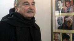 Погребват Милорад Павич