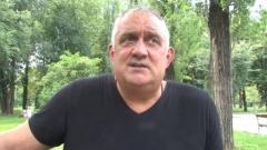 Петър Курдов пред ТОПСПОРТ: Митов Шмекера да дава оставката, 7-8 килца тежат на Мапуку отзад
