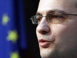 СГС отказа регистрация на Мартин Димитров
