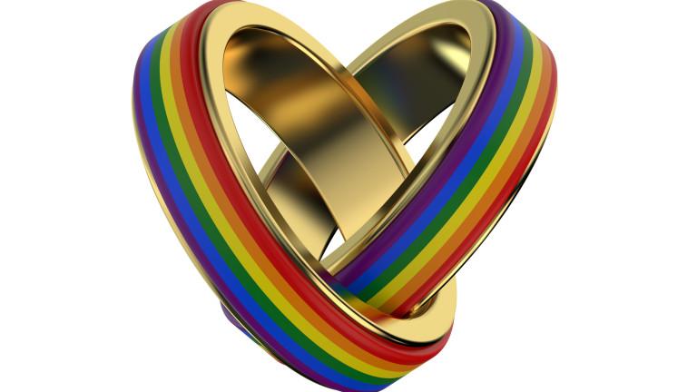 Легализирането на еднополовите бракове води до намаляване на процента на
