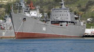 """Десантният кораб """"Орск"""" излезе от строя на път за Сирия"""