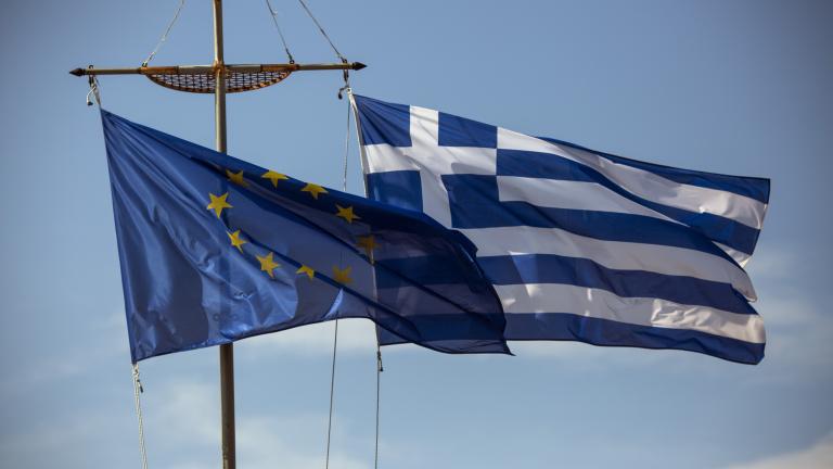 Гърция отменя карантината за ваксинирани и с отрицателен тест