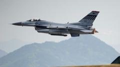 Договорите и законите за Ф-16 минаха