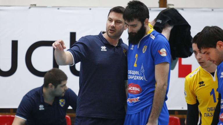 Атанас Петров: Щe се борим за титлата, разчитаме на феновете
