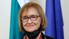 """Проф. Вера Найденова е носителят на държавна награда """"Св. Паисий Хилендарски"""" 2020 г."""
