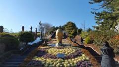Паркът на плодовитостта и причудливите му форми