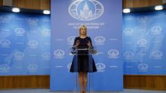 Москва: Париж да не ни поучава как да реагираме на протести