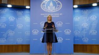 Москва: Рокадата на посланици в България не е заради изгонените руски шпиони
