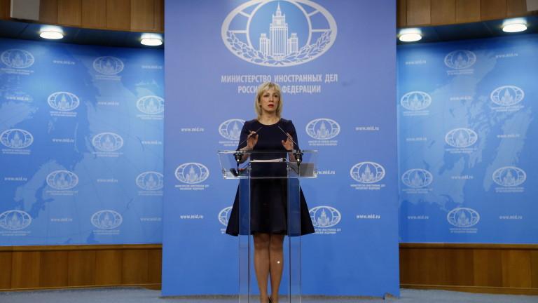 Москва: Скоро САЩ ще поискат и да спрем да дишаме