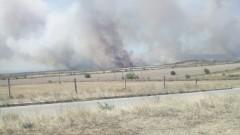Пожари бушуват в две великотърновски села