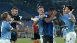 Лацио посреща Марсилия в свиреп сблъсък от Лига Европа