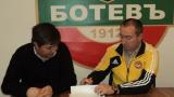 Стоилов подписа с Ботев за 2,5 години