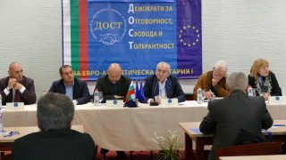 ДОСТ поиска предсрочни избори