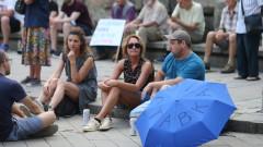 24 - ти ден на антиправителствени протести в София