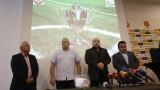 Левски гостува на Черно море, ЦСКА приема Витоша на 1/8-финалите за Купата на България