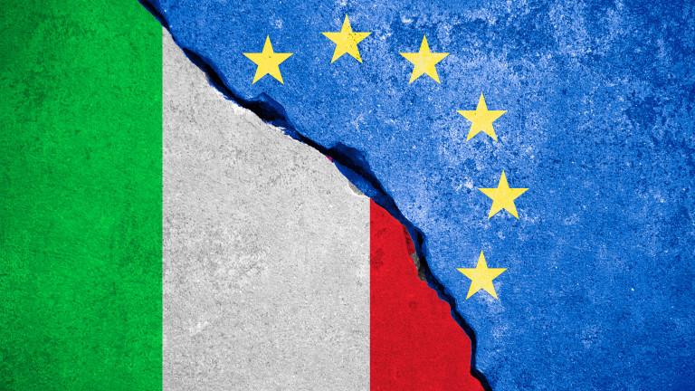 ЕЦБ: Италианската криза може да се разпространи и в други страни