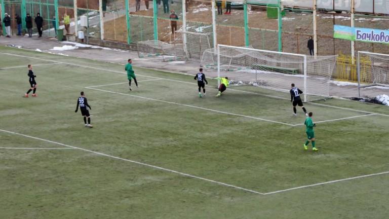 Отбор от Втора лига може да прекрати участието си