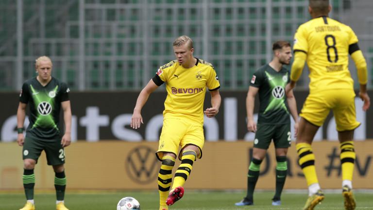 Волфсбург - Борусия (Дортмунд) 0:2, голове на Гереро и Хакими