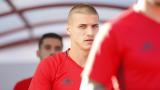 Кирил Десподов пропуска мача срещу Дунав
