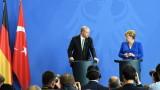 Ердоган пред Меркел: В Германия има хиляди терористи от ПКК и стотици гюленисти, дайте ни ги