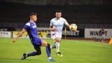 Левски отново иска защитника на Берое Александър Василев