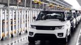 "Jaguar Land Rover се готви да напусне Великобритания при ""твърд"" Brexit"