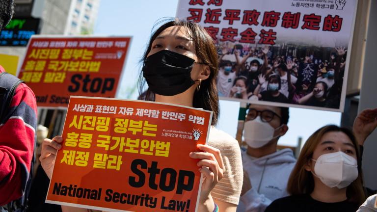Много от гражданите на Хонконг напускат града заради нарастващото напрежение
