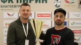 Пирин е отбор на годината в Община Благоевград