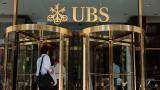 Със 79% по-голяма печалба записа най-голямата швейцарска банка