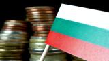 Сериозен ръст на чуждите инвестиции в България