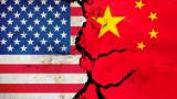 Китай предложи на Тръмп: Или смени iPhone с Huawei, или се изолирай от външния свят
