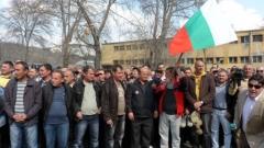 Протестите на металурзите в Кърджали продължават