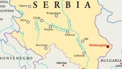 """""""Димитровград"""" и """"Цариброд"""" еднакво валидни в Сърбия"""