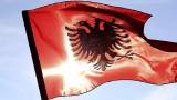 В Албания конфискуваха имоти на гърци